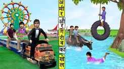 Watch Latest Children Hindi Nursery Story 'Garib Vs Amir Ka Khel' for Kids - Check out Fun Kids Nursery Rhymes And Baby Songs In Hindi