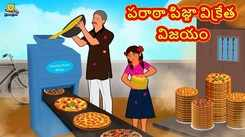 Watch Popular Children Telugu Nursery Story 'The Success of The Paratha Pizza Seller' for Kids - Check out Fun Kids Nursery Rhymes And Baby Songs In Telugu
