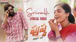 Pushpa | Telugu Song - Srivalli (Lyrical)