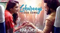 Most Eligible Bachelor | Song - Leharaayi