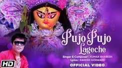 Durga Puja Song 2021: Check Out Latest Bengali Song Music Video - 'Pujo Pujo Legeche' Sung By Kumar Bhabesh