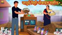 Popular Kids Songs and Hindi Nursery Story 'Jadui Mitti Mobile Machine' for Kids - Check out Children's Nursery Rhymes, Baby Songs, Fairy Tales In Hindi