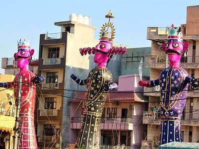 Dussehra: Images, Greetings, Pictures and GIFs