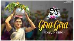 Chill Bro | Song Promo - Gira Gira