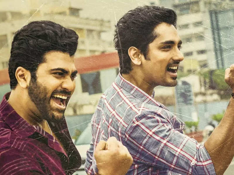Maha Samudram movie review highlights: Sharwanand, Siddharth, Aditi Rao Hydari and Anu Emmanuel's film is predictable so far
