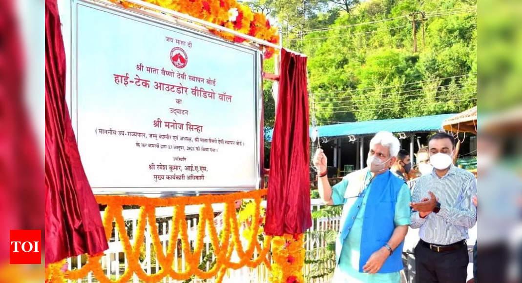 LG dedicates Rs 5.13 Crore six hi-tech multi-purpose video wall facility en route SMVD Shrine