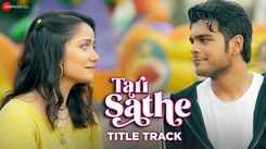 Tari Sathe - Title Track