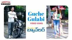 Most Eligible Bachelor | Song - Guche Gulabi