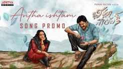 Bheemla Nayak | Song Promo - Antha Ishtam