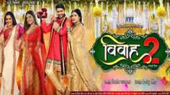 First look of Pradeep Pandey Chintu and Akshara Singh's 'Vivaah 2' is out