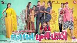 Dham Dham Dhammachakkdi - Official Trailer
