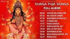 Durja Puja Songs Collection - Full Album | Dugga Elo, Eseche Ma Durga Ma, Doshobhuja Maa Elo & More
