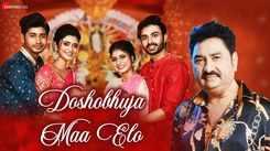 Watch New Bengali Hit Song Music Video - 'Doshobhuja Maa Elo' Sung By Kumar Sanu And Srabasti Biswas