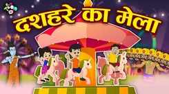 Watch Latest Children Hindi Nursery Story 'Dussehra Special' for Kids - Check out Fun Kids Nursery Rhymes And Baby Songs In Hindi