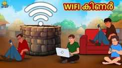 Watch Popular Children Malayalam Nursery Story 'The Wifi Well' for Kids - Check out Fun Kids Nursery Rhymes And Baby Songs In Malayalam