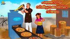 Watch Popular Children Malayalam Nursery Story 'The Success of The Paratha Pizza Seller' for Kids - Check out Fun Kids Nursery Rhymes And Baby Songs In Malayalam