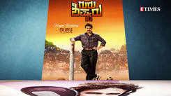 Sharan to work with 'Buckaasuraa' director Navaneeth on his next