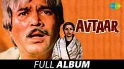 Avtaar Movie Song Jukebox   Rajesh Khanna  Shabana A  Kishore Kumar  Hindi Melodious Songs   Audio Jukebox  