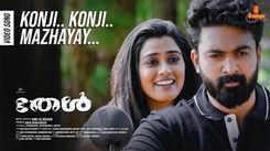 Watch Latest Malayalam Song Music Video - 'Konji Konji' Sung By Vibha Jayaprakash