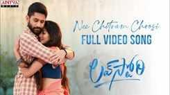 Telugu Song 2021: Latest Telugu Video Song 'Nee Chitram Choosi' from 'Love Story' Ft. Naga Chaitanya and Sai Pallavi