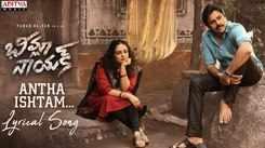 Bheemla Nayak | Song - Antha Ishtam (Lyrical)