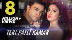 Check Out Popular Hindi Official Music Video - 'Teri Patli Kamar' Sung By Yash Wadali