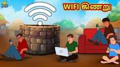 Check Out Latest Kids Tamil Nursery Story 'WIFI கிணறு - The Wifi Well' for Kids - Watch Children's Nursery Stories, Baby Songs, Fairy Tales In Tamil
