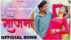 Watch Popular Marathi Song 'Tu Majha Saajana' Sung By Asim Akmal And Shristi Khadse