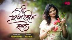 Watch Popular Marathi Song 'Mi Rimjhim Jhale' Sung By Preeti Joshi