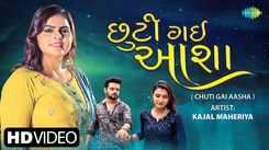 Check Out Latest Gujarati Song Music Video - 'Chuti Gai Aasha' Sung By Kajal Maheriya