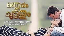 Watch Latest Malayalam Song 'Mannappam Chuttathum' Sung By Tulasi Praveen And Bineesh Tuneri
