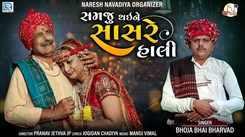 Watch Latest Gujarati Song Music Video - 'Samju Thay Ne Sasre Hali' Sung By Bhojabhai Bhawad