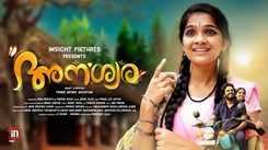 Malayalam Video Song: Latest Malayalam Song 'En Mizhiyil' Sung by Benny Dayal