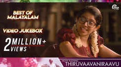 Listen To Popular Malayalam Superhit Video Songs Jukebox
