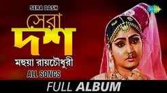 Bengali Movie Songs Jukebox | Audio Jukebox | Hemanta Mukherjee Songs | Asha Bhosle Songs
