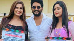 Yash Kumar's two new Bhojpuri films 'Parshuram' and 'Ardhnaari' go on floors