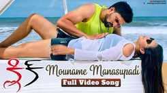 Click | Song - Mouname Manasupadi