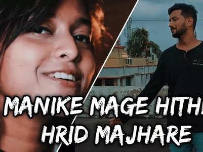 Bengali version of Manike Mage goes viral