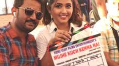 Pradeep Pandey Chintu and Kajal Raghwani start shooting for 'Mujhe Kucch Kehna Hai'