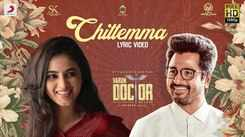 Varun Doctor | Song - Chittemma (Lyrical)