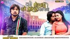 Watch Latest Gujarati Official Video Song - 'Mane Chhodvanu Tame Karan Kai Dyo' Sung By Rohit Thakor