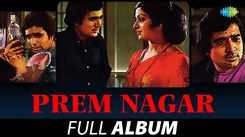 Prem Nagar Movie Songs Jukebox   Album Jukebox   Hema Malini Songs   Lata Mangeshkar Songs   Hindi Movie Songs Audio Jukebox