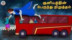 Watch Latest Children Tamil Nursery Horror Story 'சூனியத்தின் பேருந்து நிறுத்தம் - The Bus Stop Of The Witch' for Kids - Check Out Children's Nursery Stories, Baby Songs, Fairy Tales In Tamil