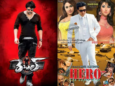 Films of Prabhas that were remade
