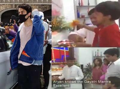Old video of Aryan Khan resurfaces