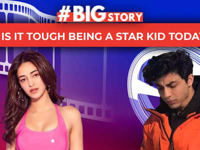 #BigStory: Is it tough being a star kid today?