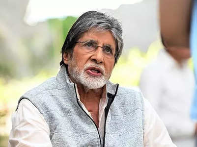 Amitabh Bachchan on 40 years of 'Yaarana'