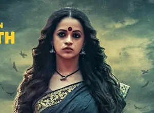 Bhajrangi 2 was one of those films which ticked all the boxes for me as an actor, says Bhavana