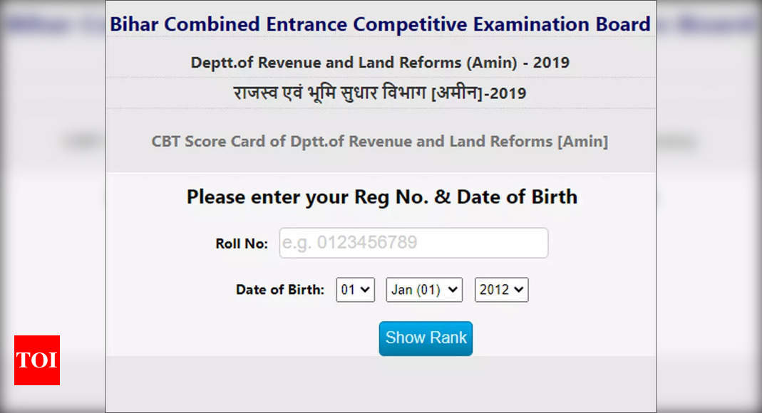 BCECEB Amin result 2021 released, here's the direct link
