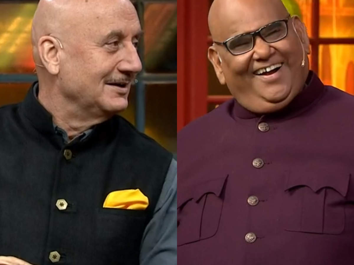 The Kapil Sharma Show: Anupam Kher mocks friend Anil Kapoor; says he shows off a lot and demoralizes him and Satish Kaushik - Times of India